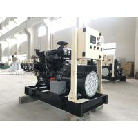 China 12KW / 15KVA Sea Water cooled Open Diesel Generator With Yanmar Diesel Engine Diesel Generator on sale