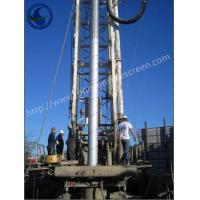 China 120 Bar Johnson Type Water Well Screen For Deep Well Drilling High Precision wholesale