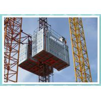 China 2 Ton Twin Cage Construction Hoist Elevator Rental For Building wholesale