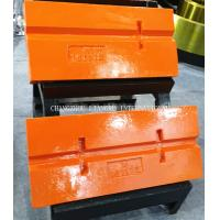 Buy cheap Wear Resistant Blow Bars For Impact Crushers , Metso / Cedarapids Bar Crusher Spare Parts from wholesalers