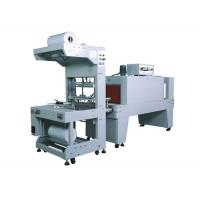 China Semi Auto Shrink Packing Machine , Small Shrink Wrap Machine Easy Control wholesale