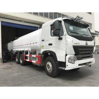China RHD Heavy Duty Oil Tanker Lorry For Transportation Multicolor Optional wholesale