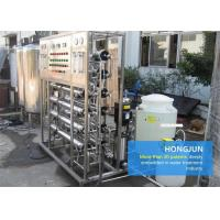 China Durable Deionized Water Treatment Plant And Equipment Industrial UF Filter wholesale