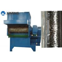 China Contemporary PP PE PVC Single Shaft Shredder Crusher With Single Axle wholesale