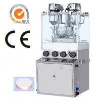 Buy cheap Double Layer Automatic Pill Press Machine , Bilayer Tablet Press Equipment Used In Tablet Manufacturing from wholesalers