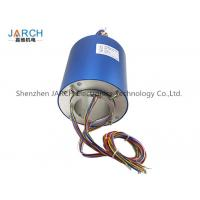 China 2 ~ 72 Conductors blue 140mm through bore electrical slip ring / brush slip ring wholesale