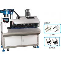 China Update European Plug Inserts Terminal Crimping Machine For 2 Core Round Cable wholesale