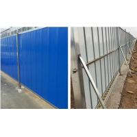Buy cheap Durable Temporary Hoarding Panels , Steel Hoarding Panels With ISO9001 from wholesalers