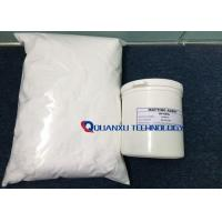 Buy cheap Dioxide Aerogel Flattening Agent For Paint Coil Coatings / Silicone Matting from wholesalers