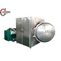 China Rose Industrial Microwave Systems , Microwave Vacuum Drying Machine Electric Driven wholesale