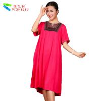 China Custom Color Chinese Linen Dress , O - Neck Ladies Linen Dresses With Sleeves on sale