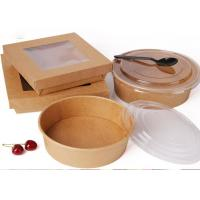 Buy cheap Disposable Paper Soup Bowl with Paper or Plastic Lid Paper Soup Cup from wholesalers
