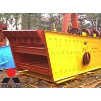 China Vibrating Screen (005) wholesale