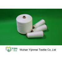 China Dyed Color 100 Spun Polyester Sewing Thread Z Twist With High Tenacity Free Sample wholesale