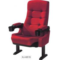 China Red Fabric PP Home Theater Seating Chairs Movable Armrest Standard Size wholesale