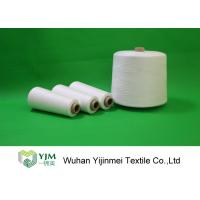 China 50S /2 Ring Spinning Spun Polyester Yarn / High Tenacity Yarn For Bangladesh Market wholesale
