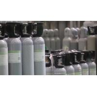 Buy cheap freeze dryer pure gas industrial gases Refrigerant R23 Trifluoromethane ultra from wholesalers