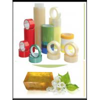 China Low Odor C5 C9 Aromatic Hydrocarbon Resin for Adhesive Tapes / Labels wholesale