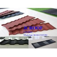 China Durable  cooffe stone Corrugated Metal Roofing Sheets newzealand stone tile wholesale