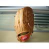 China softball gloves 2 wholesale
