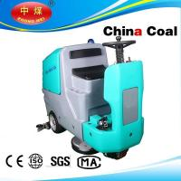 China ride on floor scrubber dryer wholesale