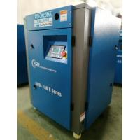 China Single Phase Rotary Screw Air Compressor For Dental Laboratories Simple Design wholesale