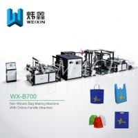 China Full Automatic Non Woven Box Bag Making Machine With Online Handle Attach wholesale