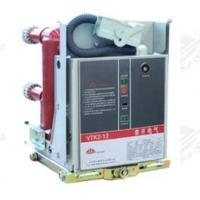 China Outdoor AC HV Vacuum Circuit Breaker wholesale