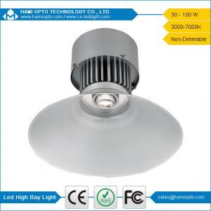 China 50W led high bay light wholesale