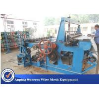 Low Noise Crimped Wire Mesh Machine For Mine Screen Mesh High Speed