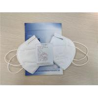 China Foldable KN95 Disposable Mouth Mask Highly Breathable Without Valve Style wholesale
