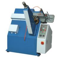 Buy cheap KH-600 cake processing machine from wholesalers