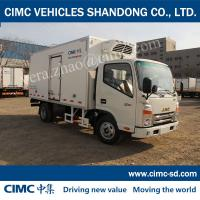 China CIMC Vehicles Refrigerator and Insulated van JAC Chassis on sale