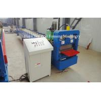 China Self-locking 500mm Roofing Sheet Roll Forming Machine For Ghana wholesale