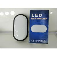 Buy cheap Ova LED Bulkhead Lamp With Pir Black / White Case 15W IP65 High Impact from wholesalers