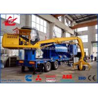 China Portable Metal Scrap Baler Logger For Light Metal Waste Compact on sale