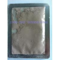 China mould inhibitor on sale
