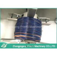 Buy cheap PP PE Rattan Plastic Profile Production Line Plastic Product Manufacturing Machinery from wholesalers