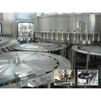 China PET Bottle Water Filling Machines Bottling Line With Plastic Screw Cap wholesale