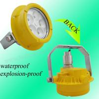 IP67 Waterproof Industrial Gas Station 20W LED Canopy Light WF2 With Vacuum Plating Reflector