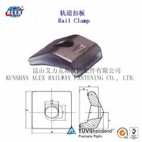 China ISO Certificated Railway Fasteners Rail Casting Clamp wholesale