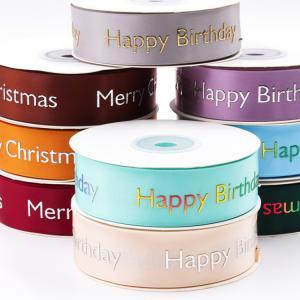 China Colorful Fabric Christmas Ribbon Custom Printed Logo 100% Polyester Material wholesale