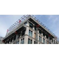Buy cheap High Aerial Safe Mast Climbing Work Platform Scaffold / Suspended One Year from wholesalers