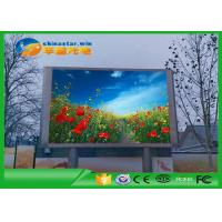 China Outdoor LED Wall P10 for Outdoor Advertising , Full Color LED Flat Panel Displays on sale