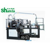 China Horizontal 120pcs/min High Speed Automatic Paper Cup Machine / Making Machinery With Hot Air Sealing wholesale