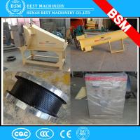 Buy cheap India lowest price small animal feed pellet machine from wholesalers