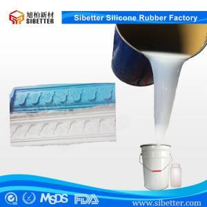 China Artificial Stone Veneer Mold Making RV2 Liquid Silicone Rubber on sale
