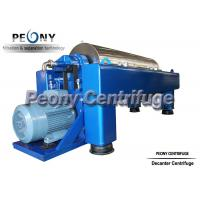 China Planetary Gearbox Automatic Control Drilling Mud Centrifuge with Solid Bowl wholesale