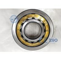 China NJ416EM Cylindrical Roller Bearing High Precision Bearing For Machine wholesale