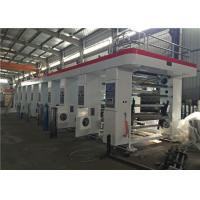 Quality Plastic Packing Bag Rotogravure Printing Machine ±0.5kgf Tension Control Precision for sale